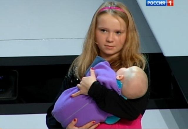 13-летняя девочка родила ребенка от брата