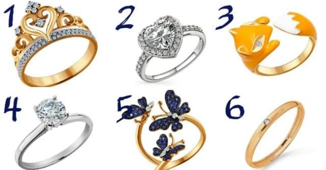Выберите приглянувшееся кольцо