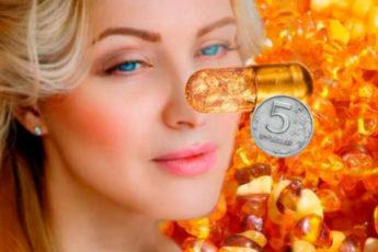 Средство от морщин вокруг глаз за 5 рублей - результат на миллион!