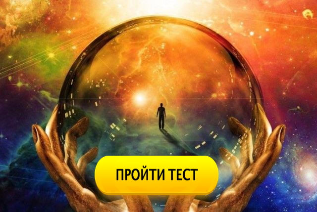 Тест-предсказание