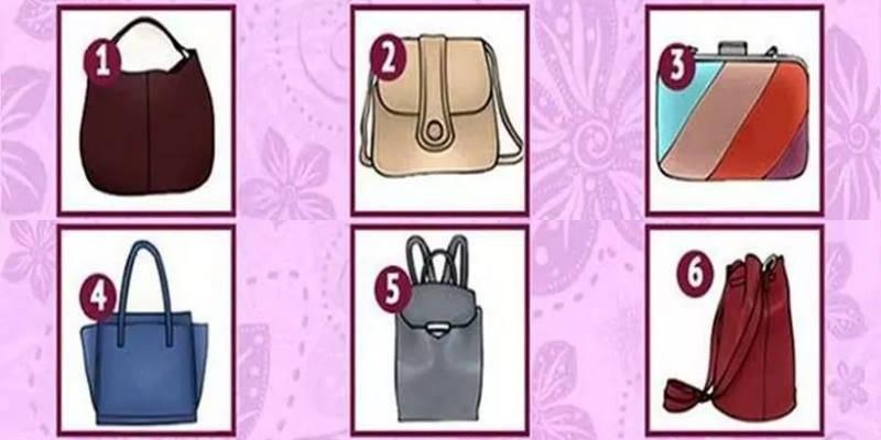 Психологический тест: выберете сумку и узнайте о своем будущем
