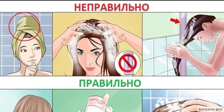 8 Ошибок которые вы допускаете когда моете голову
