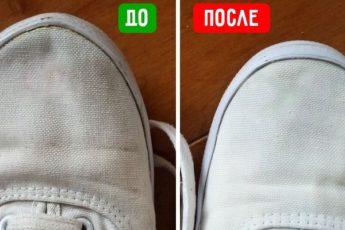 Как почистить белую обувь из ткани, кожи или замши