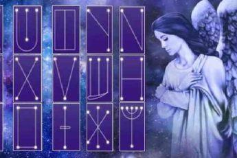 Ангелы прислали Вам послание! Выберите одно и скорее смотрите, что это значит!