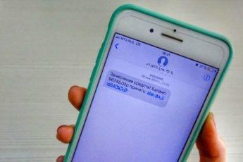 7 сообщений на телефоне, которые не стоит открывать, даже если очень хочется