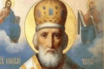 Молитва святому Николаю Чудотворцу, которая помогает детям!