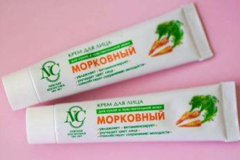 Покупаю сразу по 7 тюбиков Морковного крема. Дешевый крем с необычным побочным эффектом, ради которого и покупаю