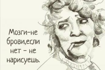 Шесть нескромных советов Фаины Раневской с намёками
